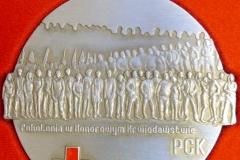 medal 60-lecia-min
